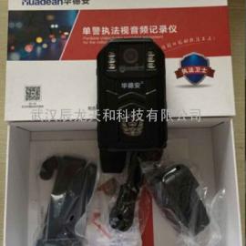 华德安DSJ-3H城管专用执法记录仪