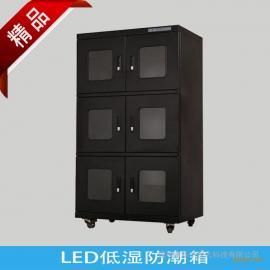低湿防潮干燥柜-防氧化电子干燥柜