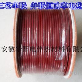 华阳供应RDC型串联恒功率电热带油田管道加热电缆