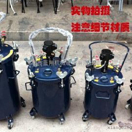 油漆压力桶-油漆压力罐-宝丽压力罐-台湾宝丽气动压力桶