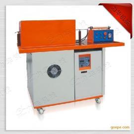 专业锻造感应加热炉厂家―力华机械,可实地考察锻造感应加热炉