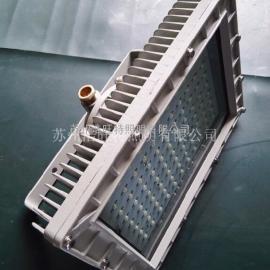 方形加油站LED防爆灯100W价格