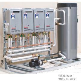 高效能率并联供热采暖系统 宾馆酒店办公室厂房燃气平暖热水系统