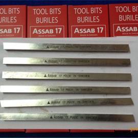 超硬白钢刀ASSAB17 AAA超硬白钢刀 瑞典白钢刀