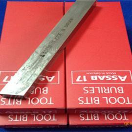金一钢专业瑞典白钢刀 高速钢车刀 瑞典白钢刀条规格