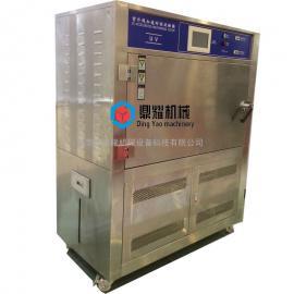 耐紫外线试验箱DY-XSUV