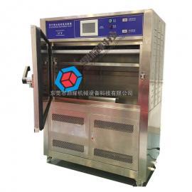 紫外耐候试验箱 耐候老化箱东莞鼎耀机械