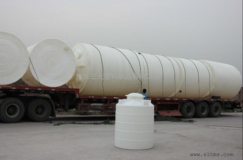 15吨减水剂复配罐塑料桶 15立方PE塑料储罐