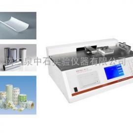 塑料薄膜摩擦系数测试仪,薄膜爽滑性测试仪