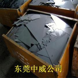 50A700硅钢片 日本硅钢片品牌 电工硅钢