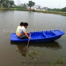 厂家供应塑料渔船料渔船制造厂 3米塑料船