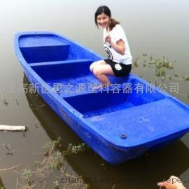 厂家供应透明独木舟 6米户外休闲观渔船