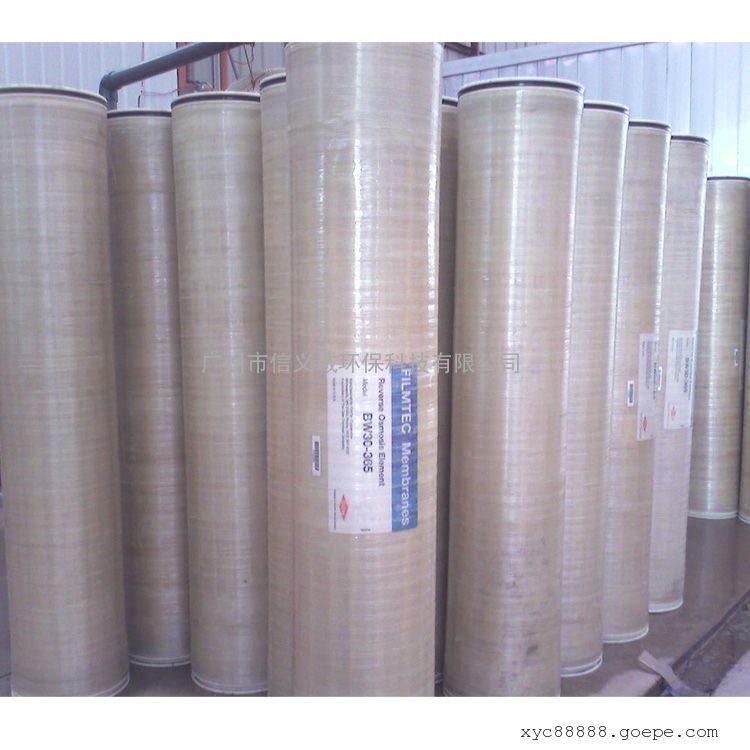 销售进口美国陶氏膜BW30FR-400/34I 端面自索RO膜元件