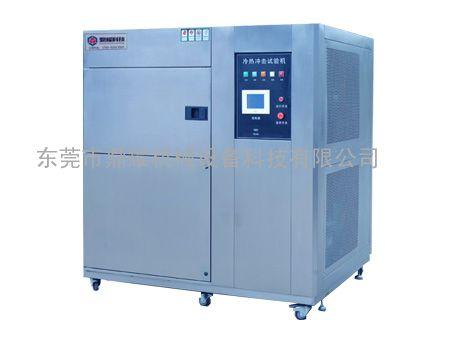 三箱式高低温温度冲击箱 冷热交替冲击试验机