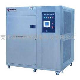 三箱式高高温温度冲击箱 冷热交换冲击研究机