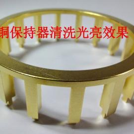 黄铜保持器化学抛光剂 黄铜齿轮光亮抛光液