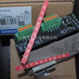 CJ1W-SCU32串行通讯CJ1W-SCU41-V1模块