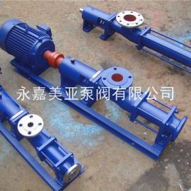 螺杆泵 G型螺杆泵 不锈钢螺杆泵 单级螺杆泵
