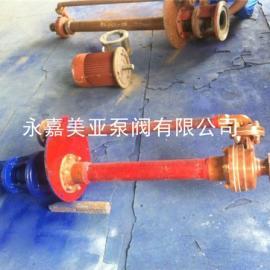 FSY玻璃钢液下泵 耐酸碱酚醛树脂液下泵 玻璃钢化工泵