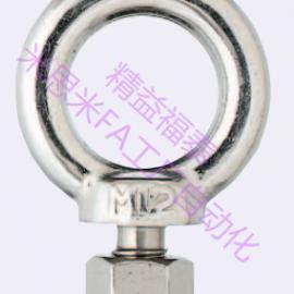 CHIC10吊环螺栓光泽不锈钢进口米思米螺栓SCHI10