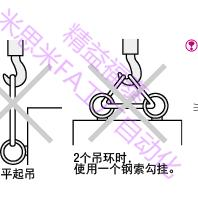 承重下的进口吊环螺栓SCHI20日本米思米MISUMI螺栓