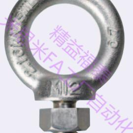 不锈钢进口螺栓SCHI10纯进口不锈钢304吊环螺栓米思米