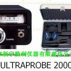 UP2000S超声波泄漏检测仪;超声波放电探测仪;测漏仪