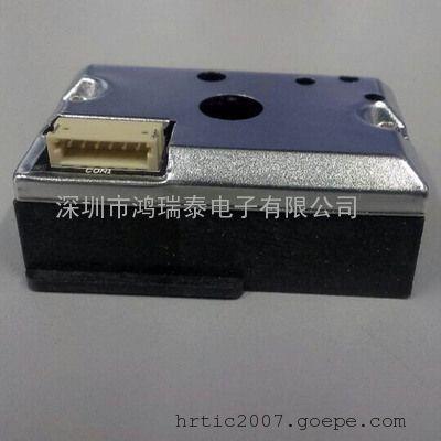 GP2Y1026AUOF夏普灰尘传感器可替代GP2Y1051深圳供应
