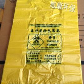 供应医疗平口包装袋 90*60 1.5丝平口式医疗废物包装袋 全新料