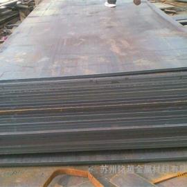 S355K2低合金钢板