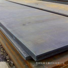 16Mn低合金高强度钢板
