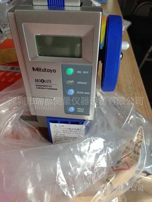供应正品日本三丰mitutoyo高度仪570-302