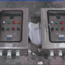 FXM-G-T13三防照明配电箱