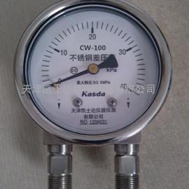 CWT-100-0.25-1.0-F-Z不�P�差�罕恚�耐震
