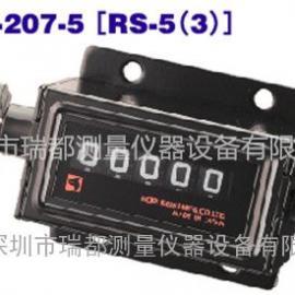 代理原装古里KORI计数器RSL-207-5RS-5(3)