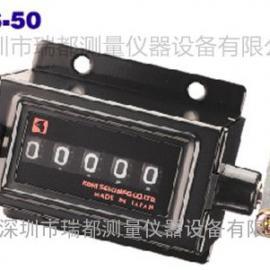 深圳批发日本原装进口古里KORI计数器RS-50