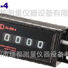 全国批发日本正品古里KORI计数器RS-303-4