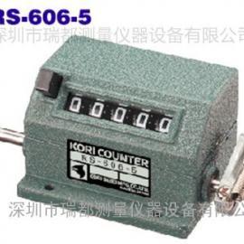 全国批发日本正品古里KORI计数器RS-606-5