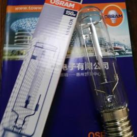 供应欧司朗NAV-T 1000W高压钠灯1000W钠光源