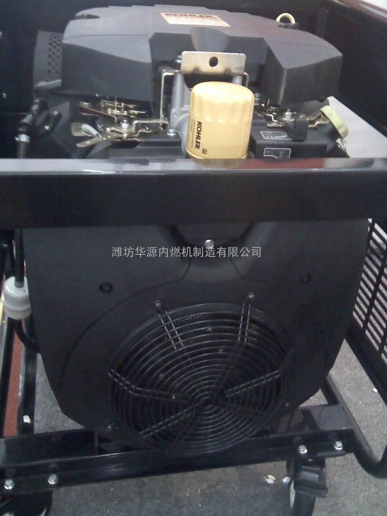21KW科勒汽油发电机组KL-3350供应商规格标准报价