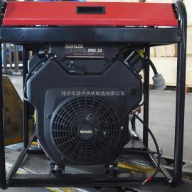 3.8KW科勒汽油发电机KL5000供应商规格标准报价