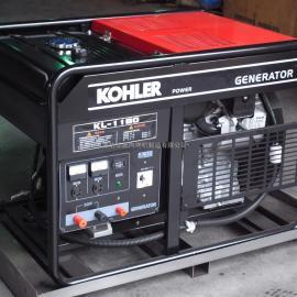 9KW科勒汽油发电机KL1110/3160供应商规格报价
