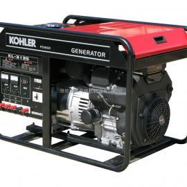 5.5KW科勒汽油发电机KL-9000厂家用途供应信息