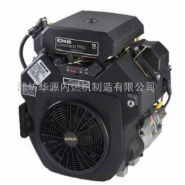 26KW科勒汽油发动机LH690供应商规格标准报价