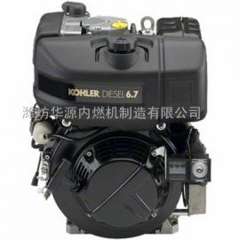51KW科勒柴油发动机KDW2204供应商规格标准报价