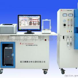 HW2000B高频红外碳硫分析仪