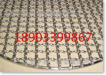 成都镀锌隔断冲孔钢板网 贵阳喷塑钢板脚踏网 金属网厂