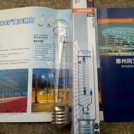 欧司朗OSRAM NAV-T 1000W 高压钠灯 E40 大功率