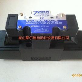 代理台湾七洋DSV-G02-0A-A220液压油阀