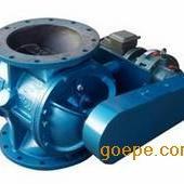 石灰石粉气力输送系统 旋转供料器AGR50